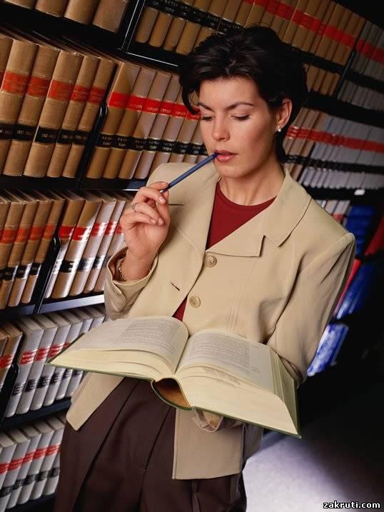 юридическая консультация по трудовым отношениям
